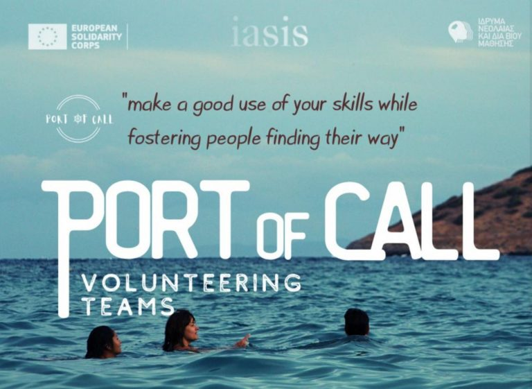 Volunteering at PORT OF CALL – European Solidarity Corps